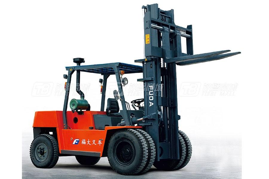 福大机械FDM880-890内燃平衡重叉车