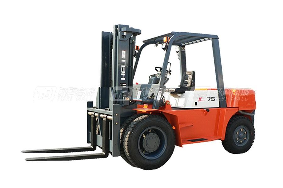 合力CPCD75K系列7.5吨柴油平衡重式叉车/石材车