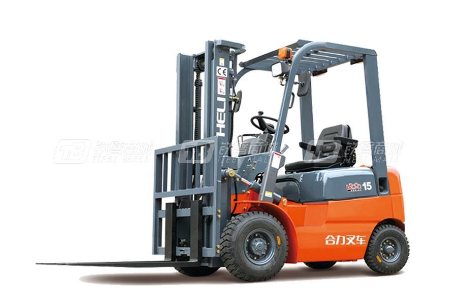 合力CPC15/CPCD15 CP(Q)(Y)15/CP(Q)(Y)D15H2000系列1.5吨柴油/汽油/液化气平衡重式叉车