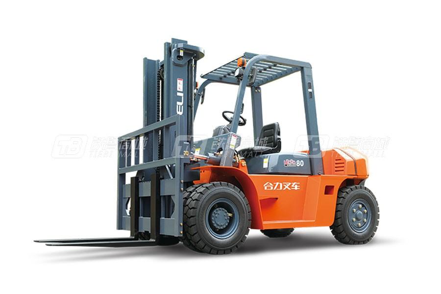 合力CPCD80(H2000系列8吨柴油平衡重式叉车)