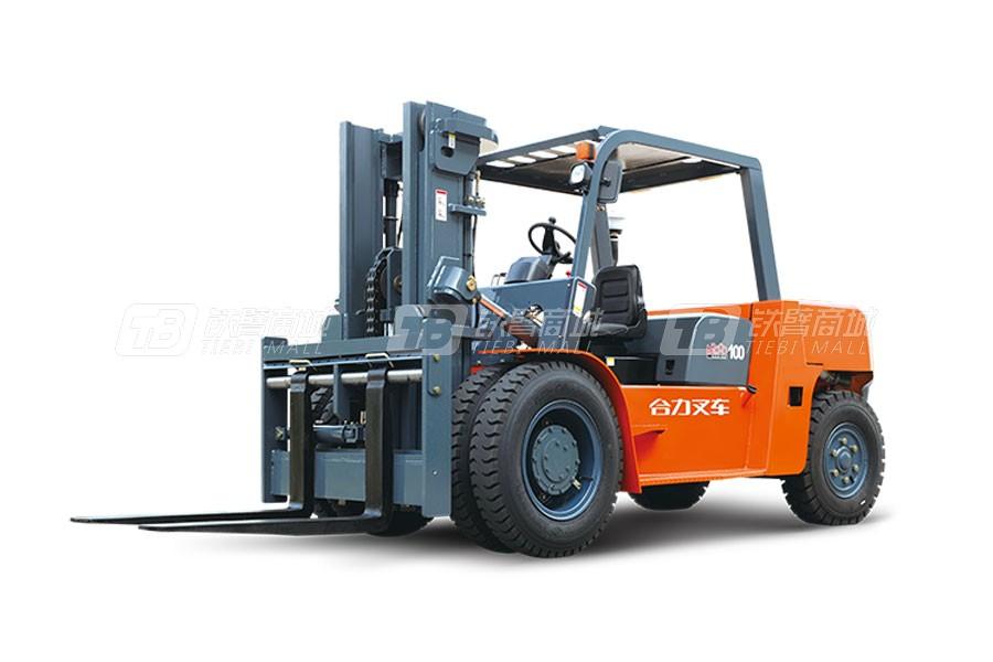 合力CPCD100(H2000系列10吨柴油平衡重式进箱叉车)
