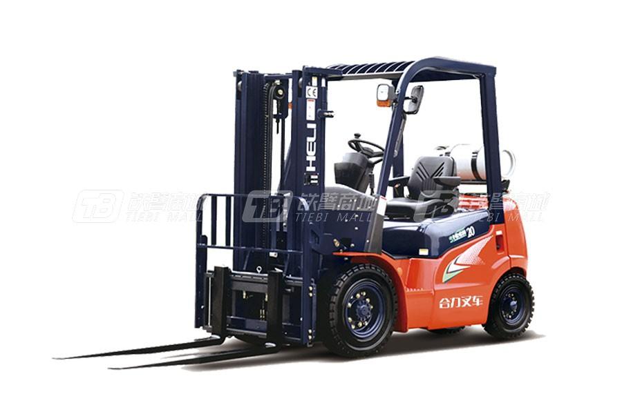合力CPCD20/CP(Q)(Y)D20(G系列2吨柴油/汽油/液化气平