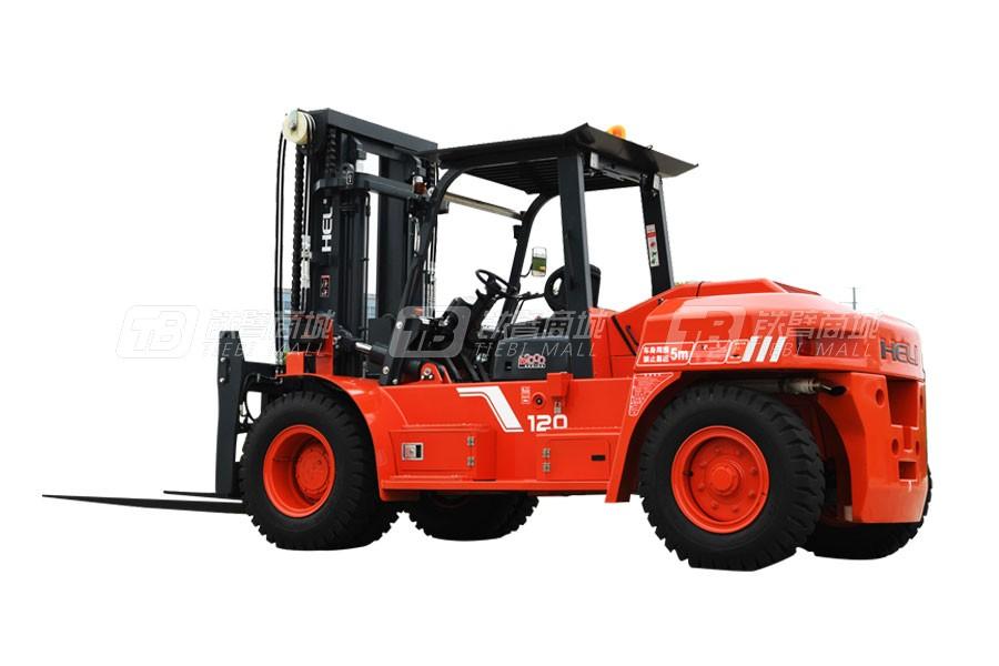 合力CPCD120-WX-06IIIH2000系列12吨轻型内燃出租叉车