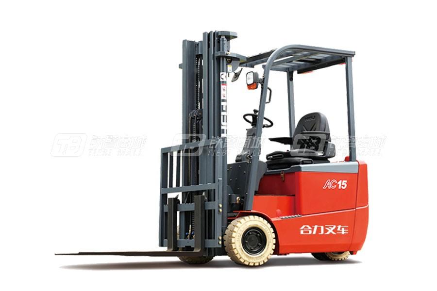 合力CPD10S三支点G系列1吨前驱蓄电池平衡重式叉车