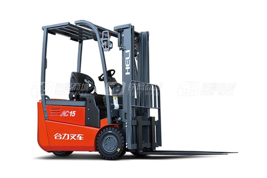 合力CPD15SHG系列1.5吨后驱三支点蓄电池平衡重式叉车