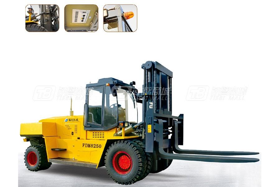 福大机械FDM8250内燃平衡重叉车