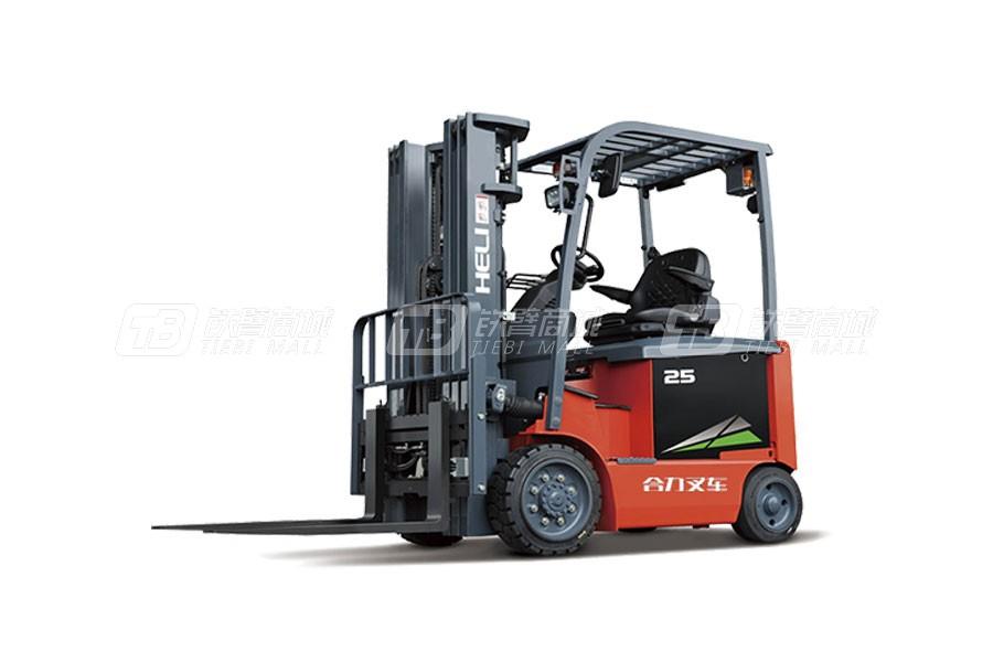 合力CPD25(GA2C(P)/GB2C(P))四支点 G系列2-3.2吨小轴距蓄电池平衡重式叉车