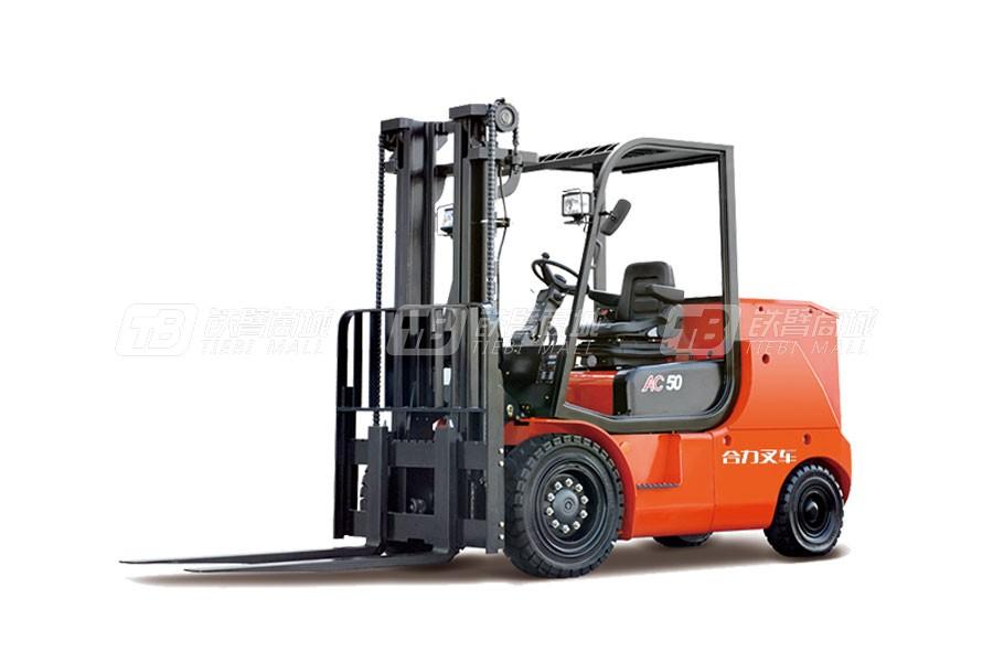 合力CPD50四支点G系列5吨蓄电池平衡重式叉车