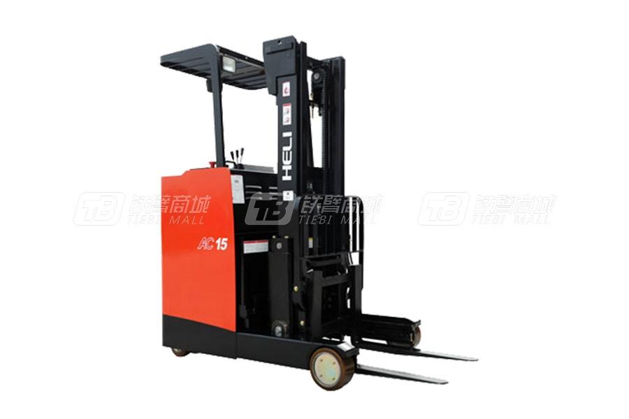 合力CQD15(G系列1.5吨蓄电池站式前移式叉车)