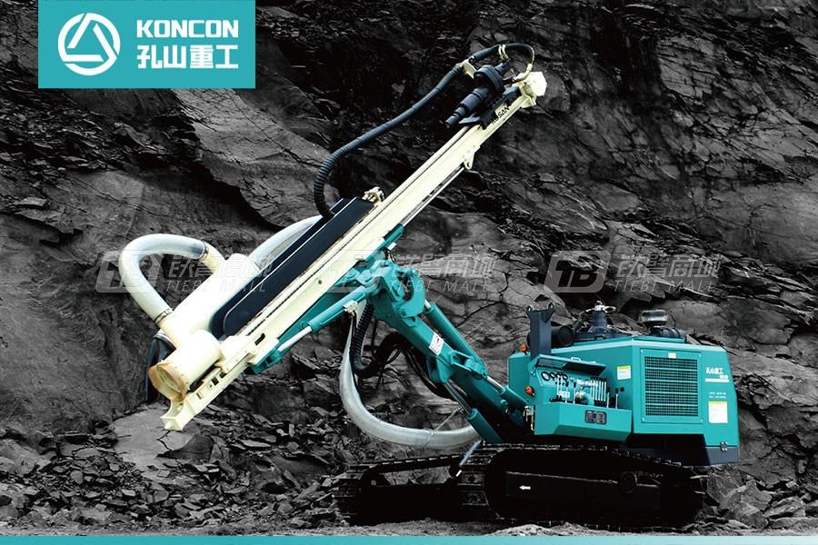 孔山重工KS168潜孔钻机