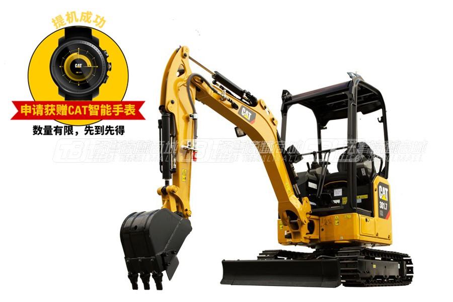卡特彼勒新一代CAT®301.7 CR迷你型挖掘机