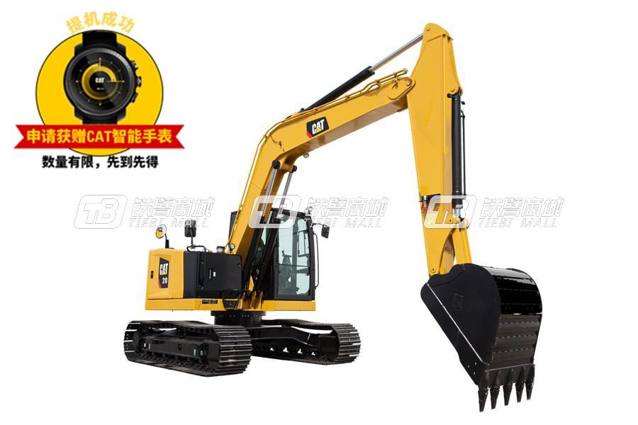 卡特彼勒新一代CAT<sup>®</sup>310迷你型挖掘机