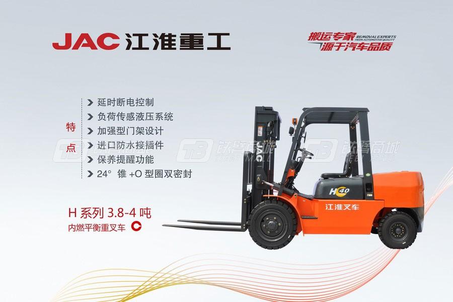 江淮重工CPC40H系列4吨内燃平衡重叉车