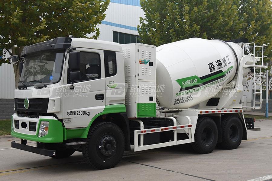森源SMQ5250GJBBEV混凝土搅拌运输车