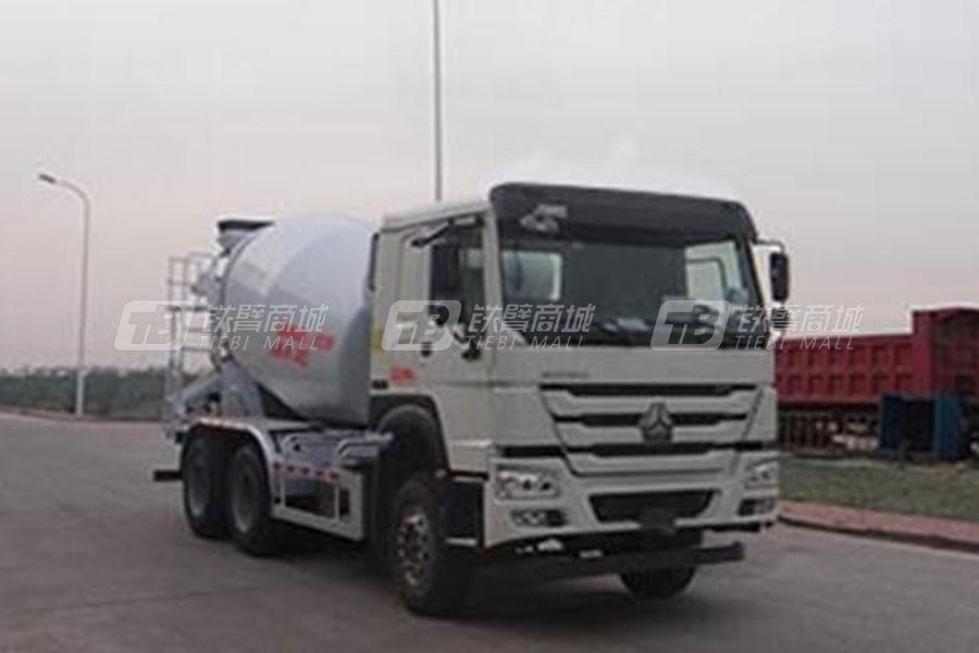 中国重汽QDZ5250GJBZH32D1混凝土搅拌运输车