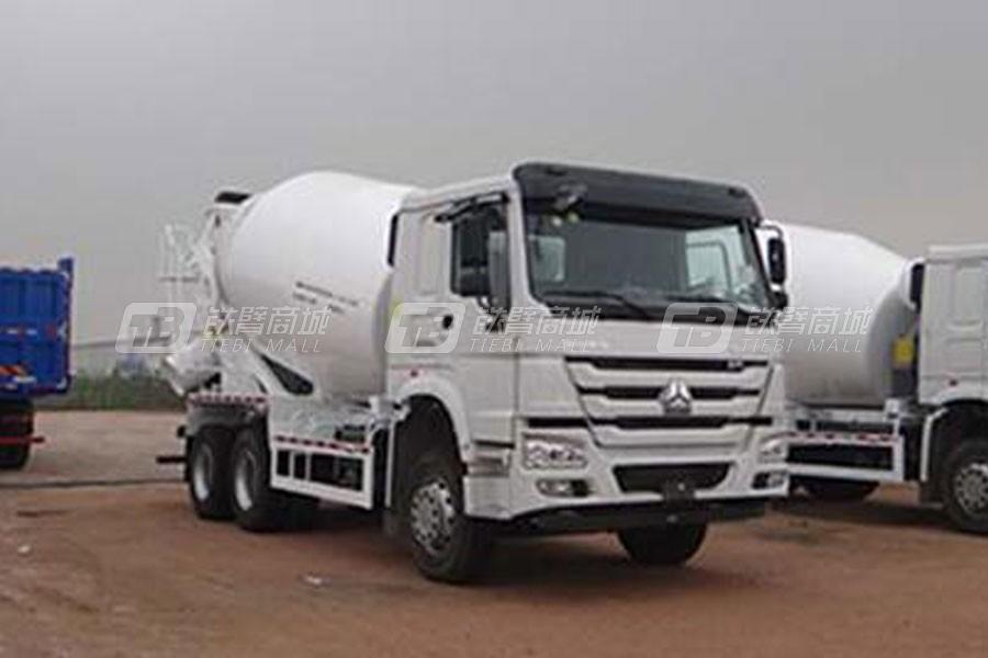 中国重汽QDZ5257GJBZH混凝土搅拌运输车