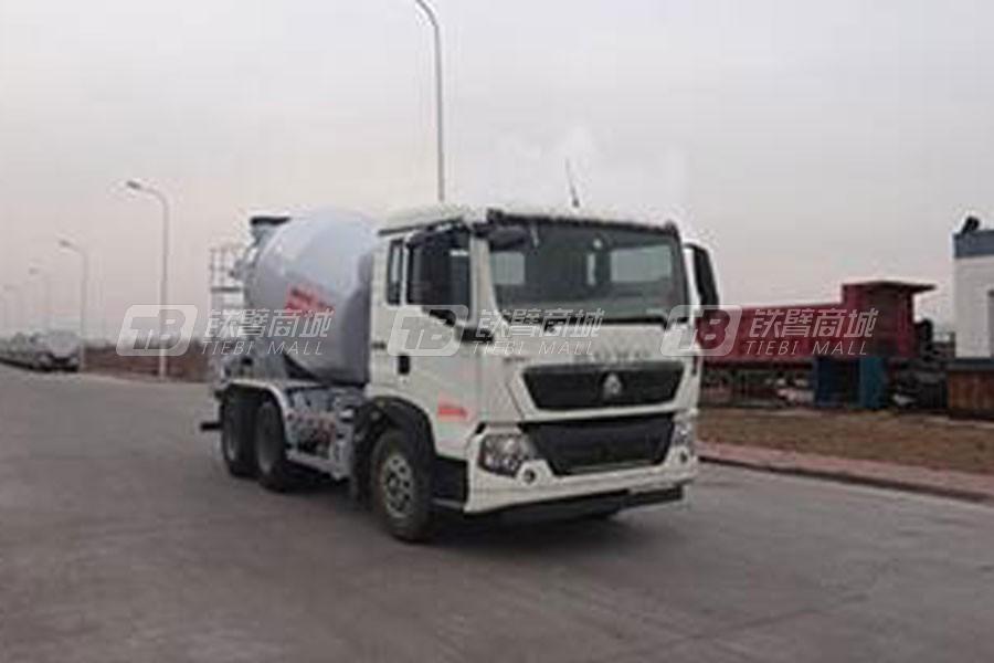 中国重汽 QDZ5250GJBZHT5GD1混凝土搅拌运输车