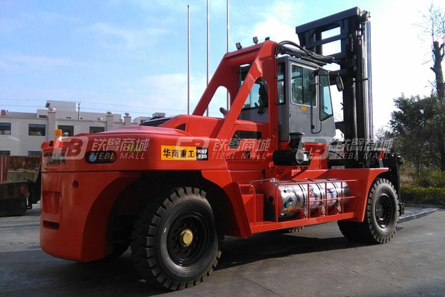 华南重工HNF-320LNG/CPCD320LNG天然气叉车