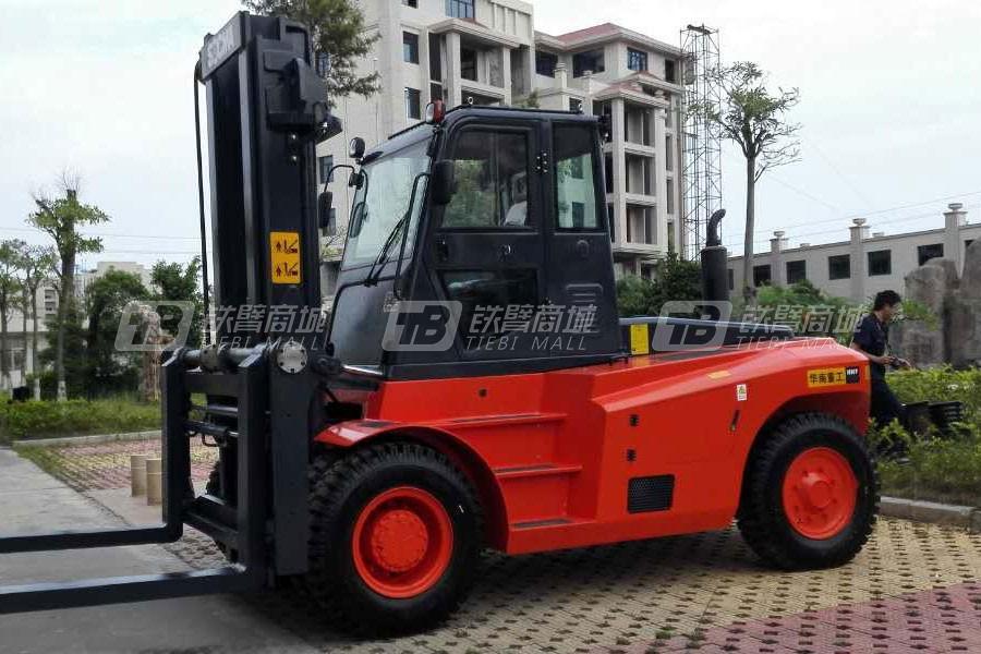 华南重工HNF-135/CPCD135内燃平衡重叉车