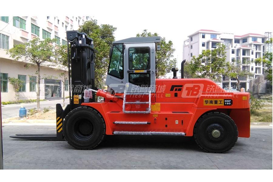 华南重工HNF-180/CPCD180内燃平衡重式叉车