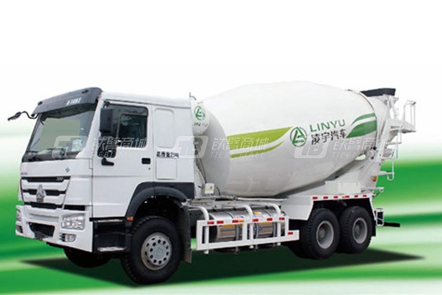 凌宇汽车CLY5257GJB43E1L混凝土搅拌运输车