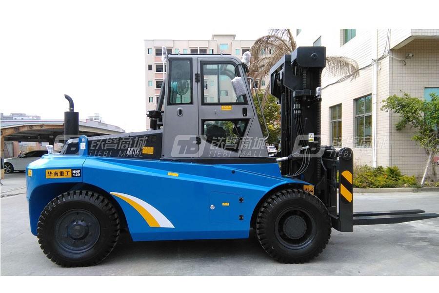华南重工HNF-120/CPCD120内燃平衡重叉车