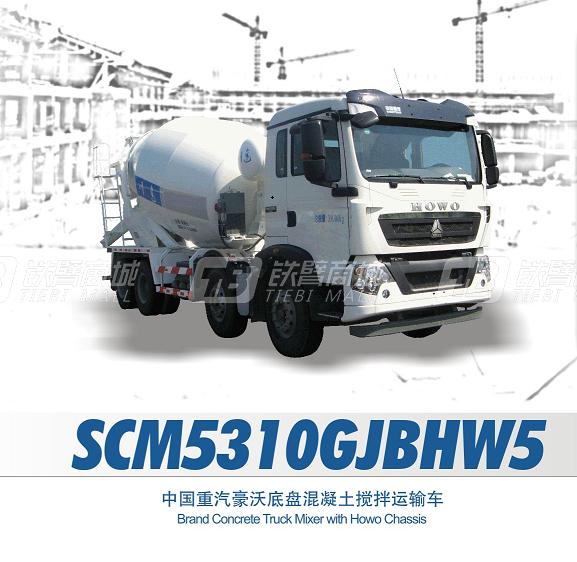 四川建机SCM5310GJBHW5混凝土搅拌运输车