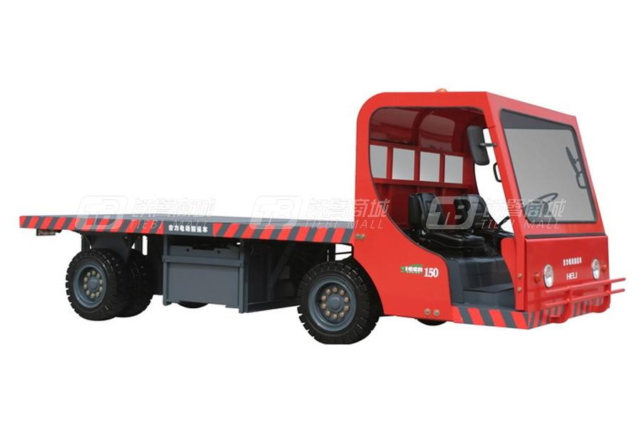 合力BD300-J1G系列15-30吨交流电动固定平台搬运车