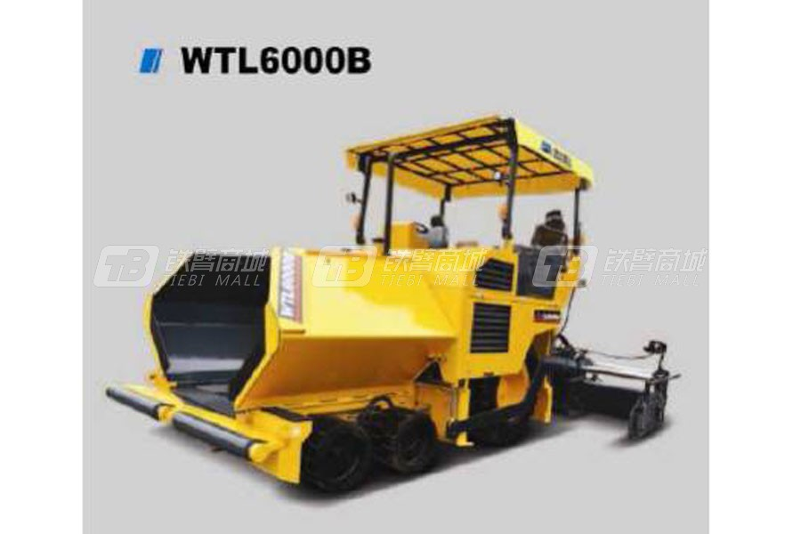 鼎盛重工WTL6000B轮式摊铺机