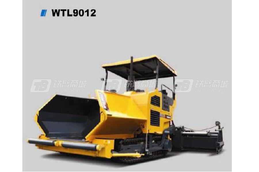 鼎盛重工WTL9012履带式摊铺机