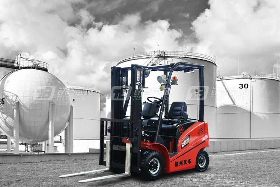 杭叉2.0吨A系列气体、粉尘防爆蓄电池叉车