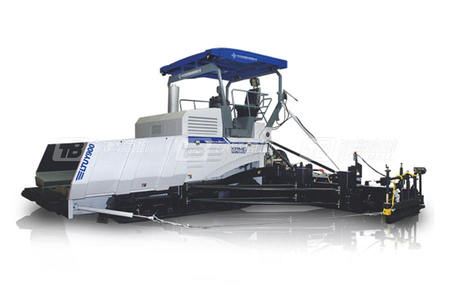 中交西筑LTUY900沥青混凝土摊铺机