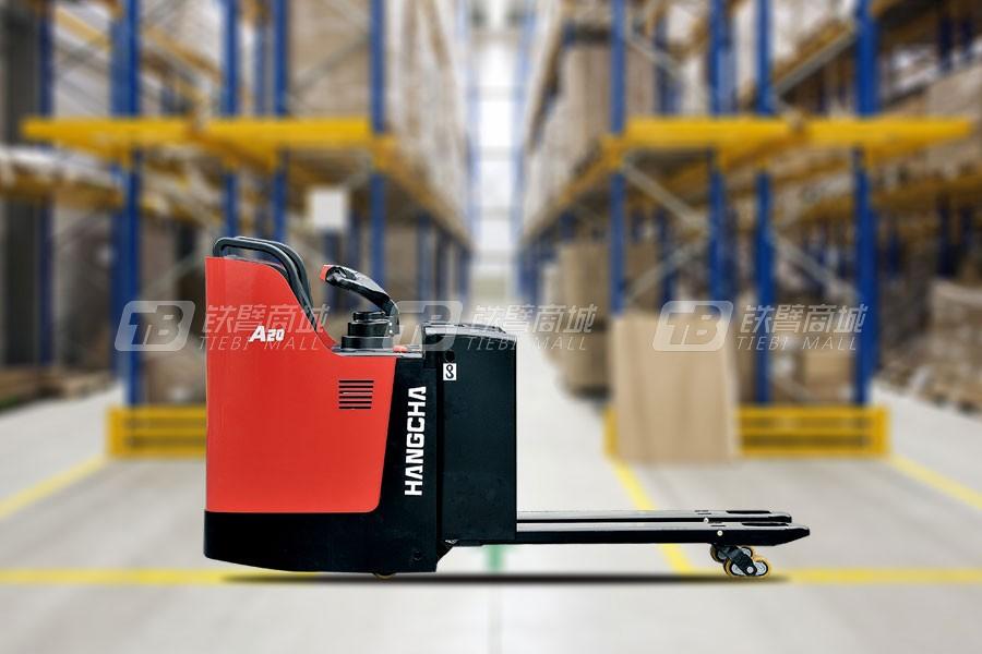 杭叉CBD20-AC1(Z3)S-SU2吨大包围仓储搬运车