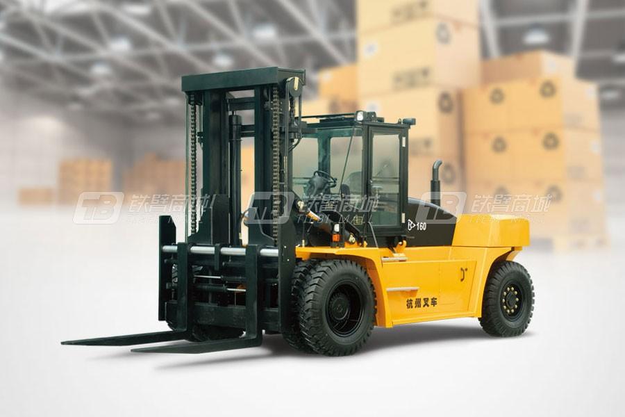 杭叉CPCD160-W25-1216吨内燃叉车