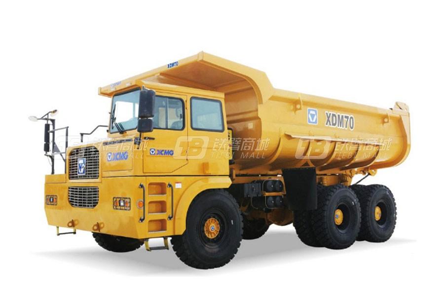 徐工XDM70轻型矿用自卸车