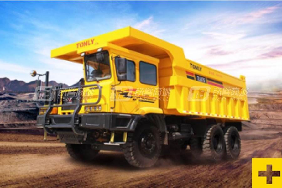 同力TL875B刚性自卸卡车