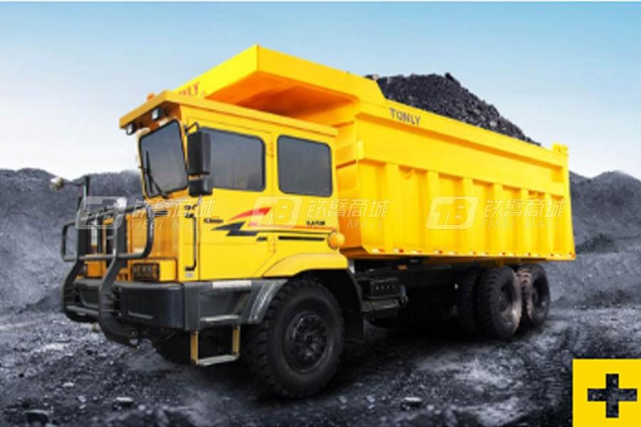 同力重工TL875M刚性自卸卡车