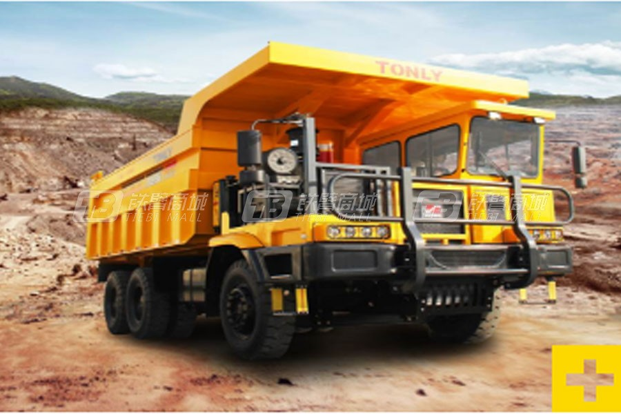 同力重工TL855B刚性自卸卡车