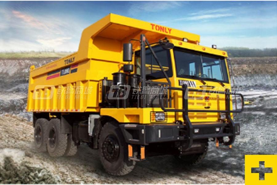 同力TLD65刚性自卸卡车