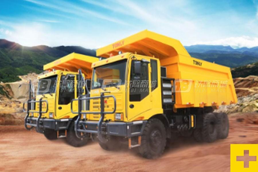 同力重工TLH90B刚性自卸卡车(增程式)