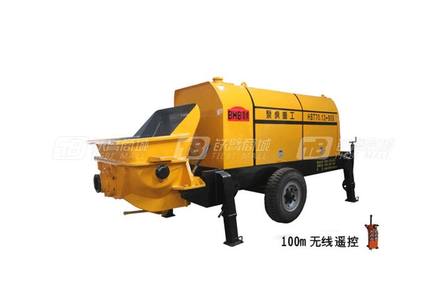 泵虎 HBT70.13-90S拖泵