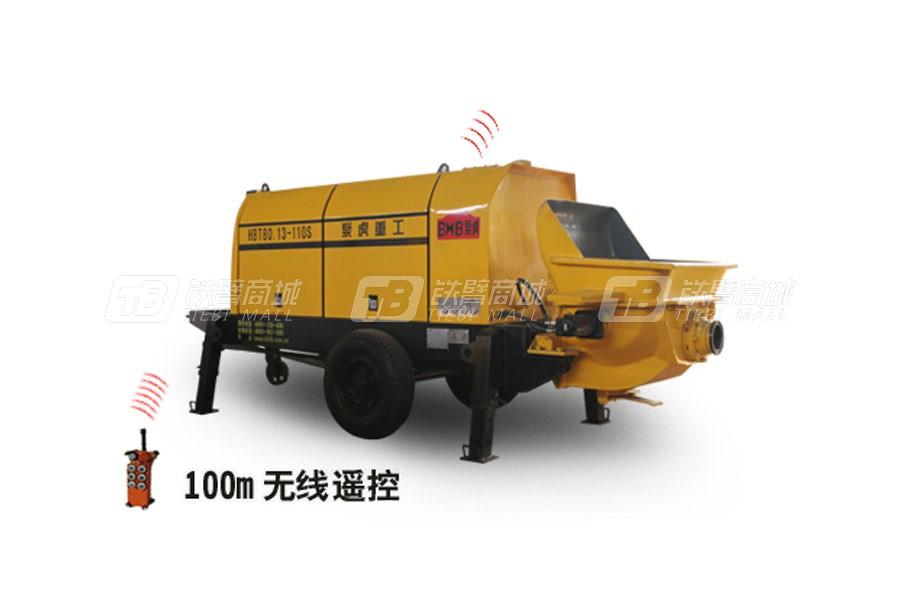 泵虎HBT80.13-110S拖泵