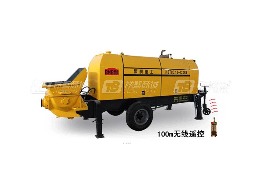 泵虎 HBT80.13-130RS拖泵