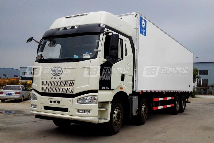 青岛雅凯QYK5310XLC5冷藏车