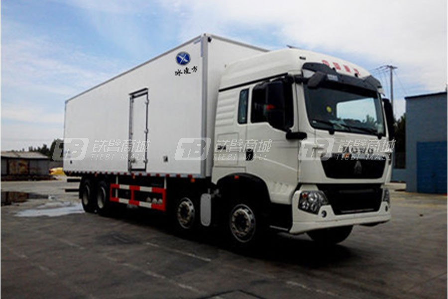 青岛雅凯QYK5311XLC5冷藏车