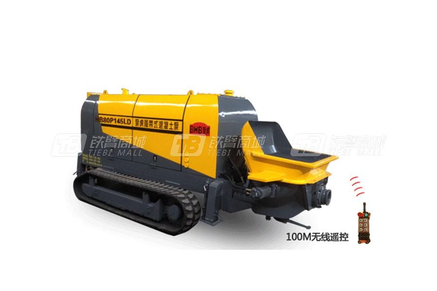 泵虎HB80P145LD拖泵