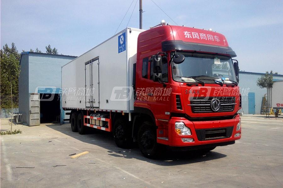 青岛雅凯DFH5311XLCAX1V冷藏车