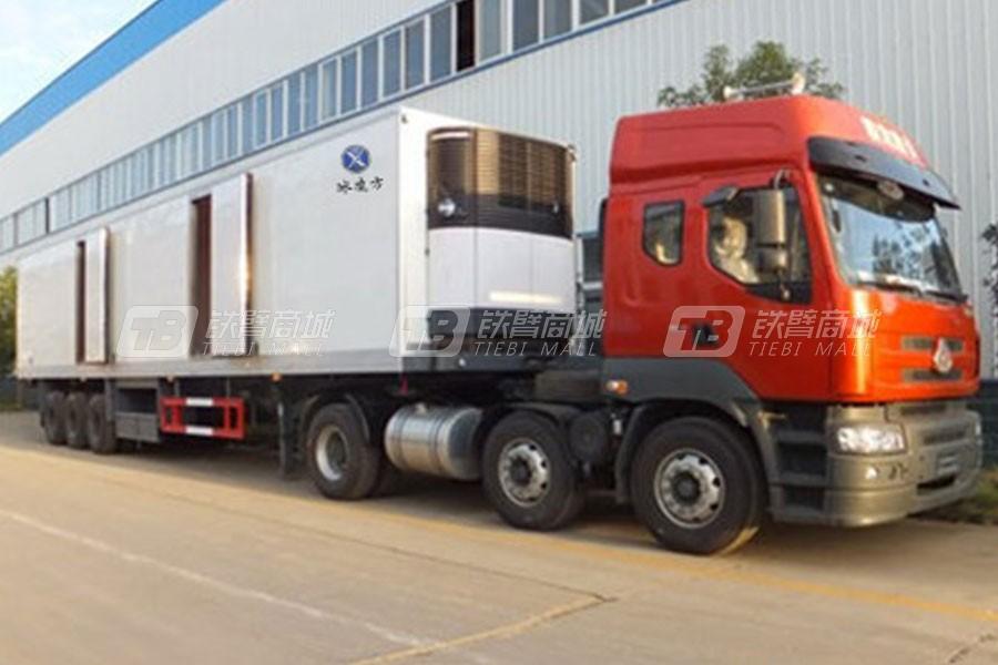 青岛雅凯QYK9400XLC-13.6米半挂冷藏车