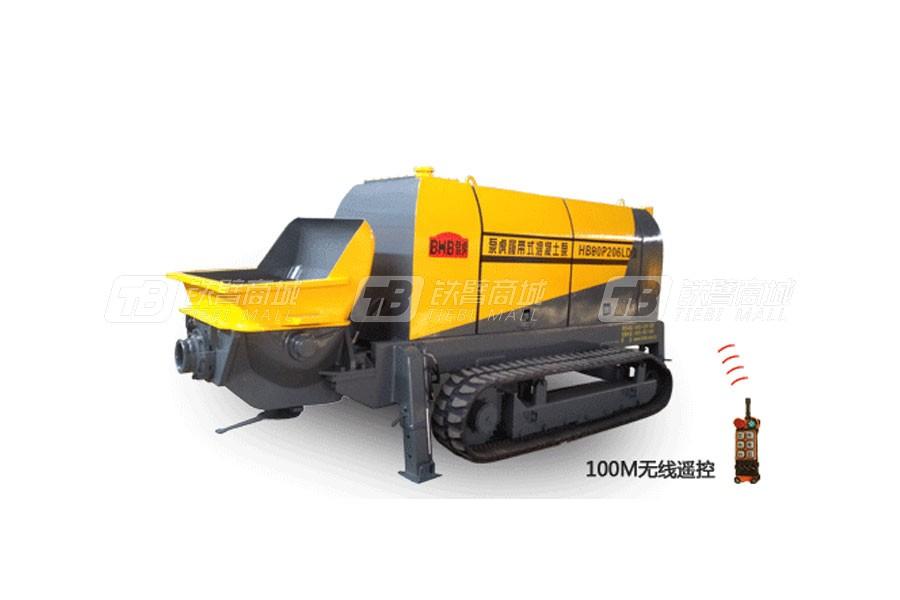 泵虎HB80P206LD拖泵