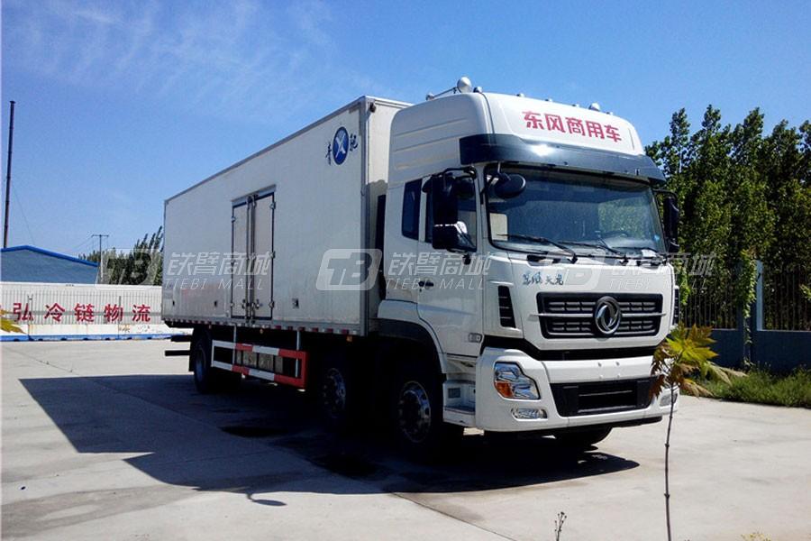 青岛雅凯QYK5252XLC5冷藏车